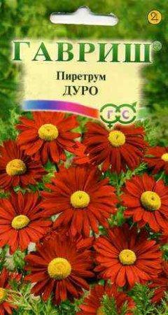 Интернет магазин цветов для дачи и сада