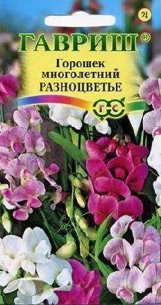 Семена многолетних цветов интернет магазин